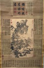 A Chinese Hanging Scroll with Calligraphy & Seals of Qianlong [1711-1799] & Wen Zhengming [1470-1559], Printed,