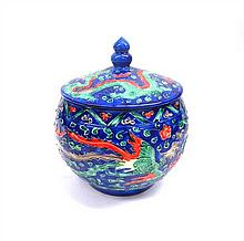 A Chinese Porcelain Jar & Cover, 20cm
