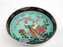 A Colourful Chinese Bowl with Peacocks 22cm