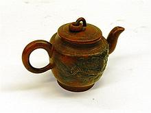 A Chinese Yixing Zisha Teapot Decorated With Dragons 9.5cm dia x 8cm