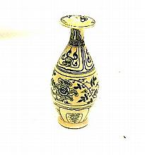 A Blue and White Floral Asian Vase 22cm