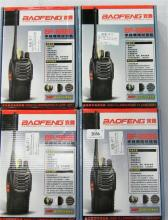 A set of four Baofeng BF-888S two way radios