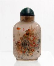 A Chinese Glass Snuff Bottle with Green Stone Stopper, Signed by Maoru