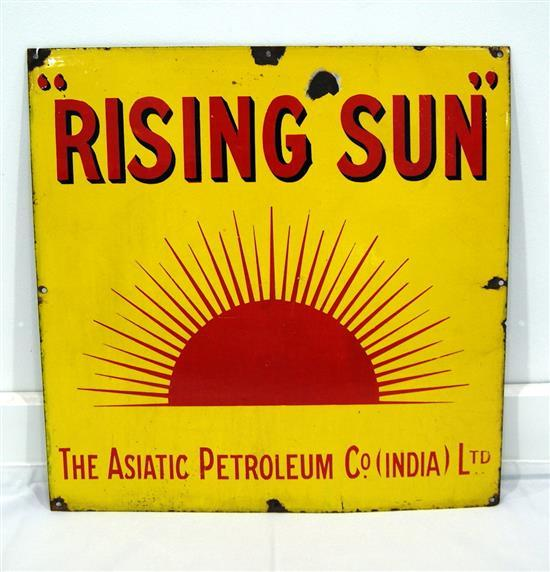 An enamal Rising Sun, The Asiatic Petroleum Co LTD sign