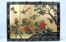 A Chinese Four Panel Screen, a Gilt Ground Carved & Painted with Peonies & Birds within a Black Lacquer Border, Circa 1970