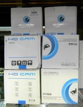 Ten HD security cameras