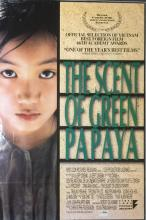 The Scent of Green Papaya Movie Poster,