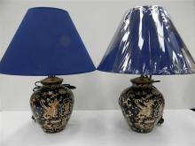 Lamps Amp Lights For Sale At Online Auction Buy Modern