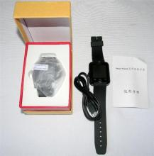 Two smart watches with cords [one unboxed]