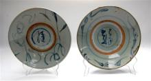 Two Chinese Kitchen Ming Dishes, Freely Painted in Underglaze Blue,
