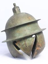 An Ancient Large Bronze Temple Bell, Helmet Shape with Flanges & Arrow Heads, South East Asian, 15th-19th Century,