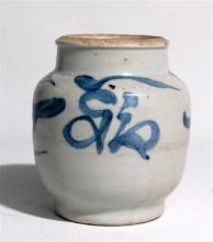 A Chinese Jar Freely Painted in Underglaze Blue & White, probably late Ming, 17th Century
