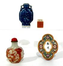 A Chinese Overlay Glass Snuff Bottle, a Seal, a Medicine Jar & a Famille Rose Porcelain Dish, 19th/20th Century [4]