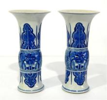 A Pair of Chinese Porcelain Gu-Shaped Beaker Vases in Underglaze Blue, two Double Rings to Base,