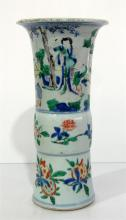 A Chinese Gu-shaped Porcelain Vase with Figures, Peaches & Pomegranates symbolic of Immortality,