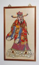 A Chinese Cross Stitch of God of Wealth, Label of Hong Kong Framer on Reverse