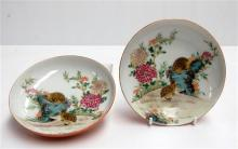 A Mirror Pair of Fine Porcelain Dishes, Six Character Guangxu Mark to Base,