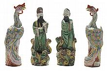 Pair Chinese Export Style Porcelain