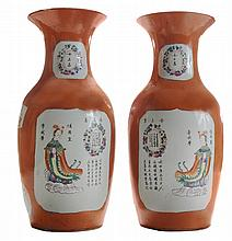 Pair Chinese Enameled Vases