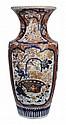 Imari Gilt-Decorated Floor Vase