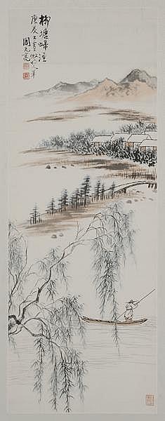 Zhou Yuanliang