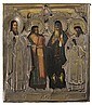 Russian Icon With Four Patron Saints