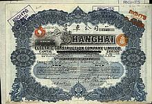 [Shares]. Shanghai Electric Construction Company Limited. Two engr. certifi