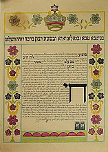 [Judaica and hebraica]. (Ketuba). Pen and ink and