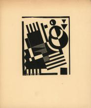 """Maes, K. (1900-1974). (Composition). Linocut, 17x14 cm., monogrammed in the plate, verso w. stamp """"D"""