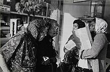 Freed, L. (1929-2006). (Two eldery white women