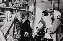 Freed, L. (1929-2006). (Two elderly white women