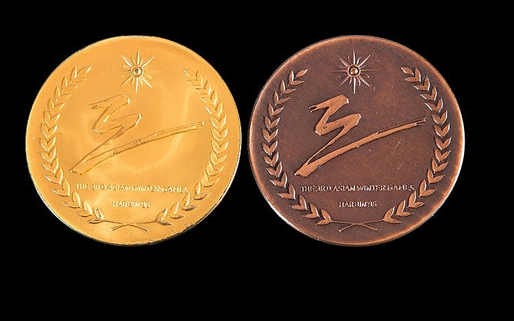 Harbin 1996 Asian Winter Games cased gold winner's medal and cased par
