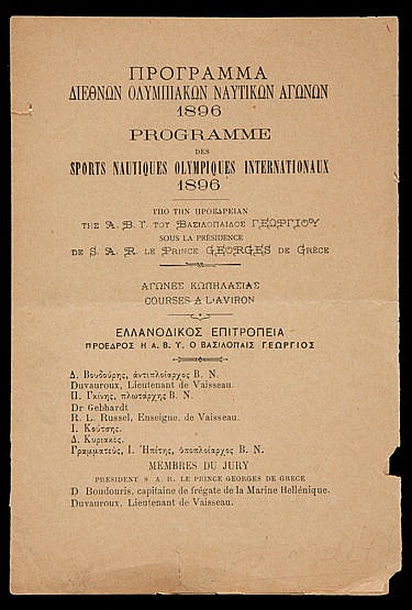 Rare Athens 1896 Olympic Games Official Daily Programme for Nautical S