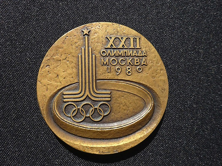 Moscow 1980 Olympic Games participant's medal,  bronze, 60mm, by A. Le