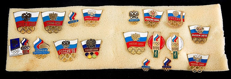 A limited edition set of 18 Russian pins commemorating Olympic Games b