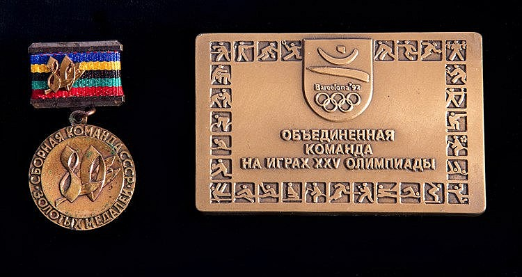 Barcelona 1992 Olympic Games Russian/Soviet Unified Team official meda