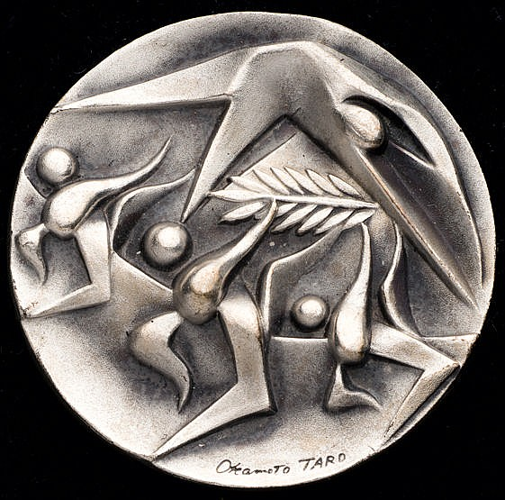 1964 Tokyo Olympic Games participation medal,  designed by T. Okamoto