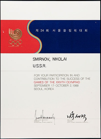 A Seoul 1988 Olympic Games participant's diploma,  issued to the Sovie