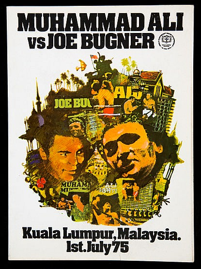 Muhammad Ali v Joe Bugner programme for the World Heavyweight Champion