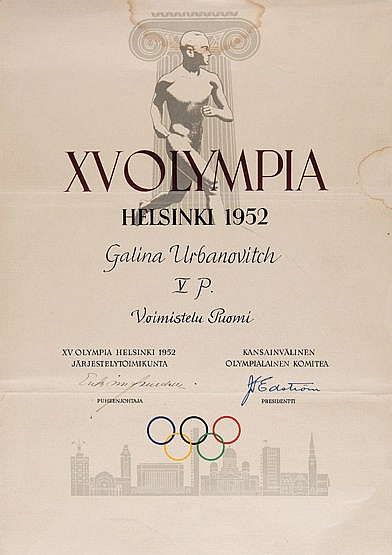 A Helsinki 1952 Olympic Games 5th Place diploma awarded to the Soviet