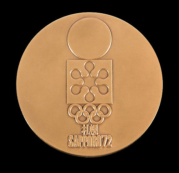 Sapporo 1972 Winter Olympic Games participant's medal,  bronze, design