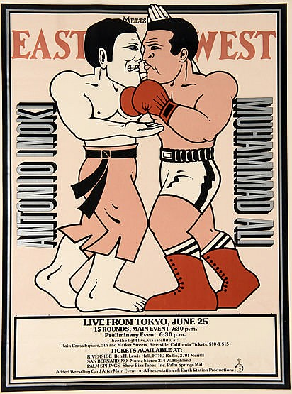 Muhammad Ali v Antonio Inoki poster for the fight in Tokyo 26th June 1