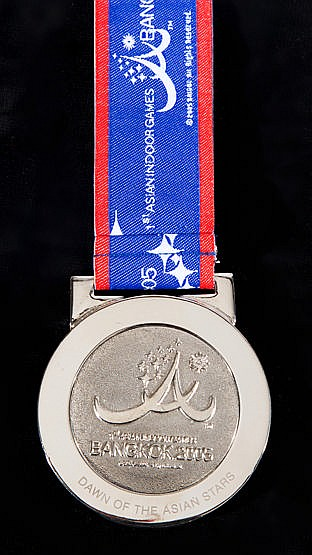 Bangkok 2005 1st Asian Indoor Games silver second-place prize medal fo
