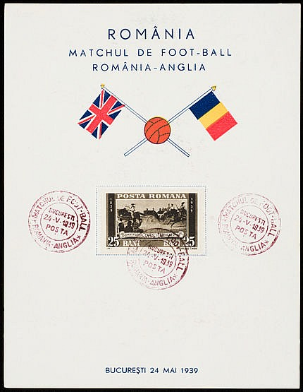 Romanian postal cover issued to commemorate the international match v