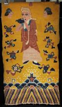 Buy Chinese Rugs Amp Carpets For Sale At Auction Invaluable