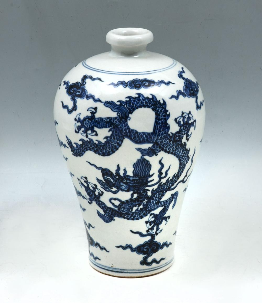 MEIPING FORM BLUE/WHITE DRAGON VASE