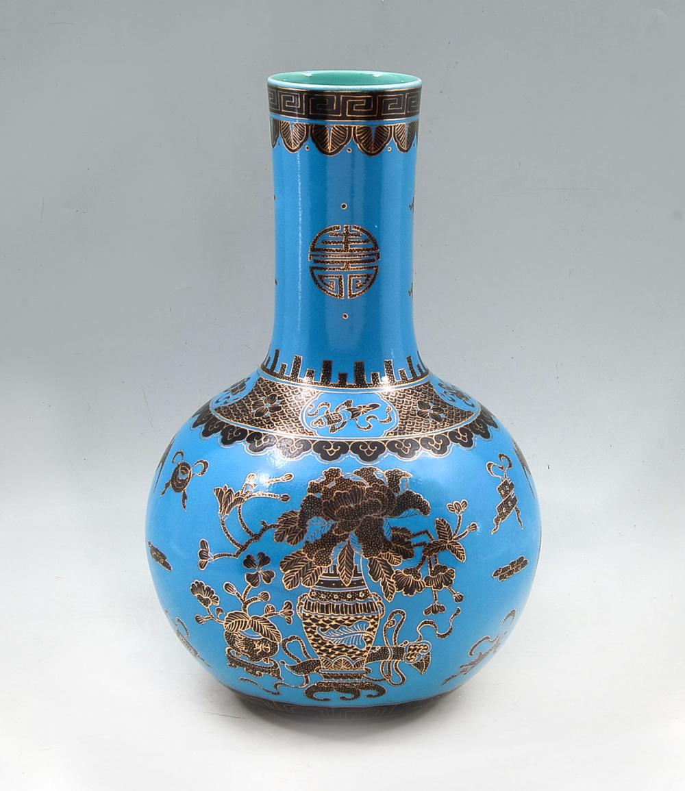 AUSPICIOUS CHINESE BLUE GROUND BOTTLE VASE