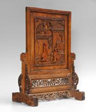 ORIENTAL CARVED TABLE SCREEN