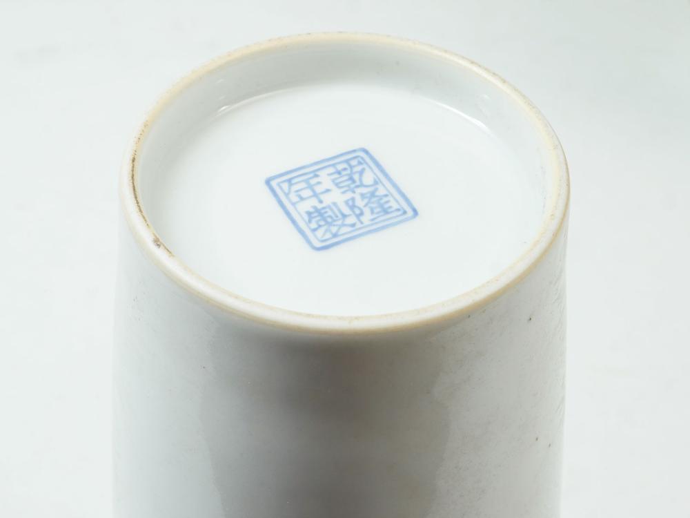 2 PC. CHINESE FAMILLE ROSE PORCELAIN FIGURAL VASES