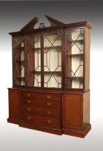 CHIPPENDALE STYLE MAHOGANY BREAKFRONT BOOKCASE